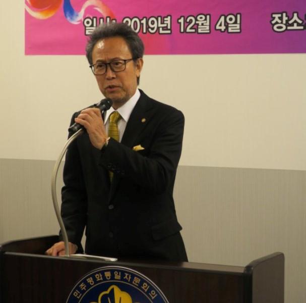 김광일 부의장